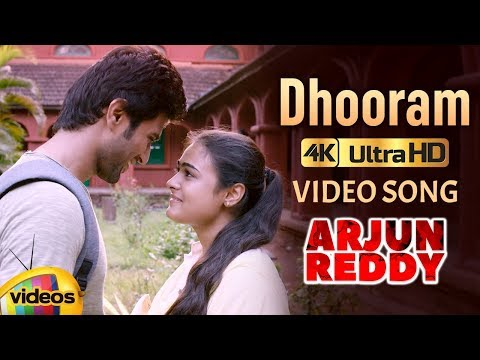 Arjun Reddy Telugu Movie Songs 4K ULTRA | Dhooram Full Video Song | Vijay Deverakonda | Shalini