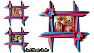 How To Make Awesome Photo Frame Out Of Paper # DIY Paper Photo Frame Making #Photo Frame with Paper