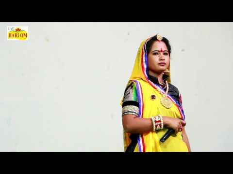 ओल्यू आवै ढळतोडी मांझल रात I Dj Marwadi Masti Holi Song 2017 I विमला गुर्जर I New Rajasthani Fagun