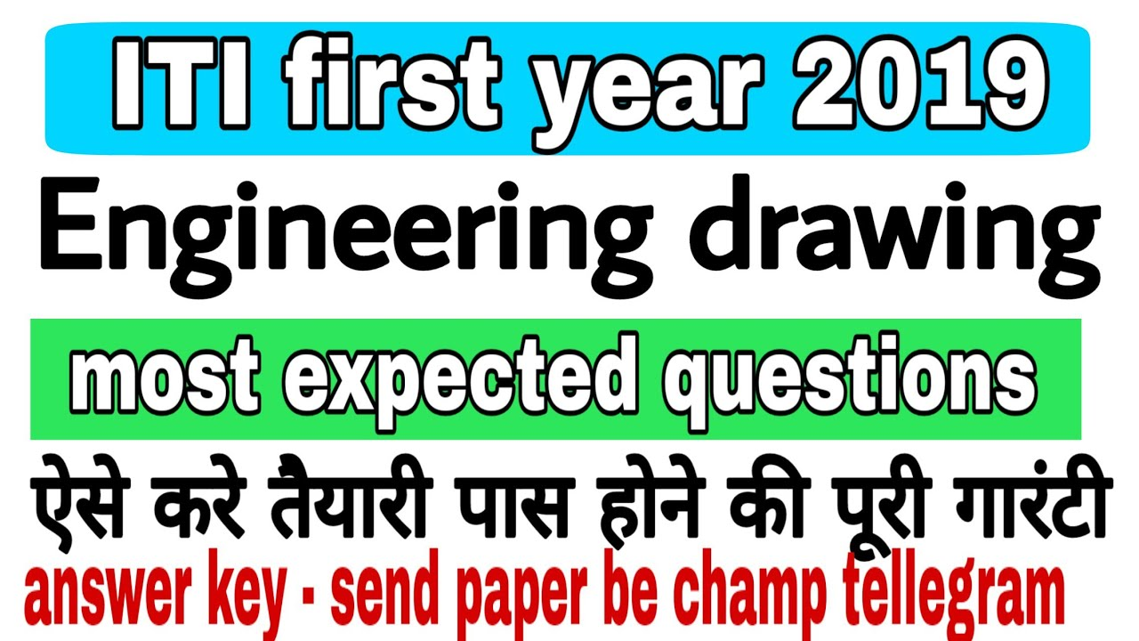 Iti first year important questions engineering drawing most expected  questions Ed 2019 first year