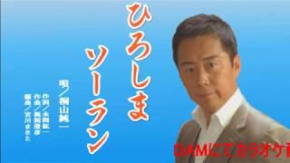 永岡紘一作詩作品.