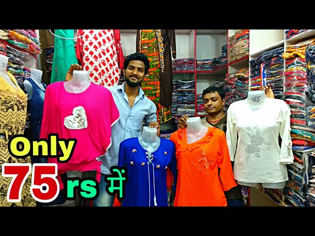 Ladies Top Manufacturer Wholesale Market Fancy Ladies Top India Market