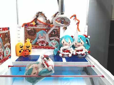 Hatsune Miku Christmas 2018.Got Hatsune Miku Series Special Soft Plushy Christmas 2018