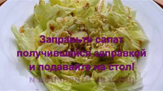 Салат с мивины  и  пекинской   капусты.