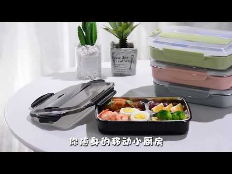 Stainless Steel Lunch Box Food Containers