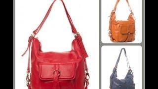 видео Где купить модную сумку