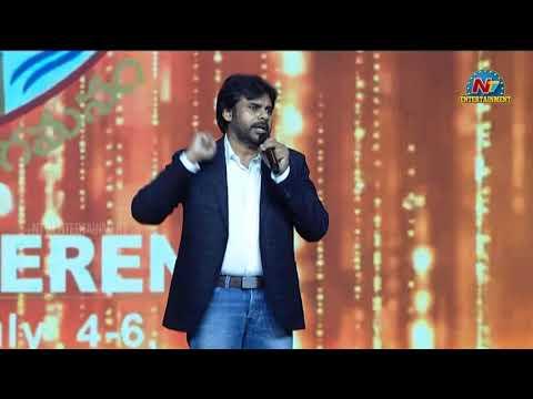 Pawan Kalyan Superb Speech At TANA Conference 2019 | NTV Entertainment