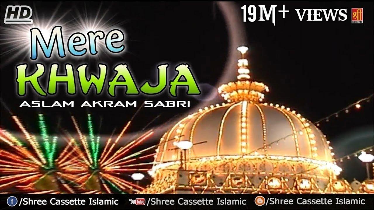 Download Mere Khwaja Ke Angna   Khwaja Ki Adalat   Aslam Akram Sabri   New Qawwali 2019   Ajmer Sharif
