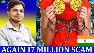 Again Crypto Indian Scam Exposed | India police arrest suspects in alleged 14 million crypto scam
