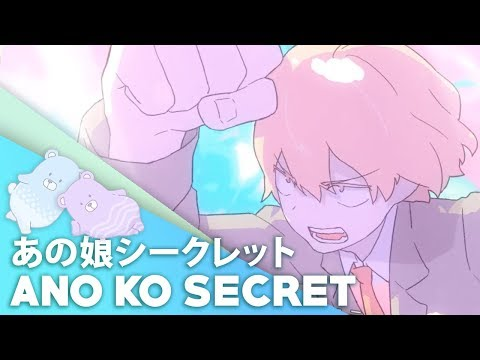 Ano Ko Secret (English Cover)【JubyPhonic】あの娘シークレット