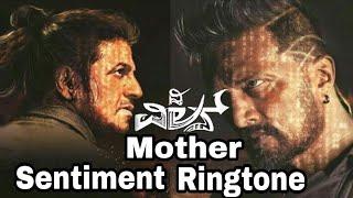 Kannada the villain movie emotional bgm ringtone