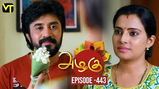 Azhagu - Tamil Serial | அழகு | Episode 443 | Sun TV Serials | 06 May 2019 | Revathy | VisionTime