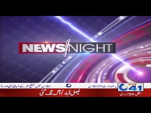 News Night | Health Department Employees Salaries Issue | 20 February 2018 | City41