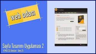 HTML CSS Dersleri Ders 25 Sayfa Tasarımı Uygulaması 2