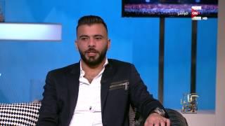 عماد متعب لـ كل يوم: قررت أن أنهي مسيرتي مع كرة القدم في النادي الأهلي