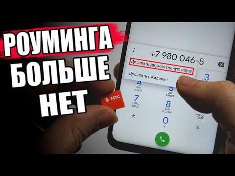 СЕКРЕТНАЯ СВЯЗЬ Xiaomi / Пользуйтесь пока бесплатно 🔥