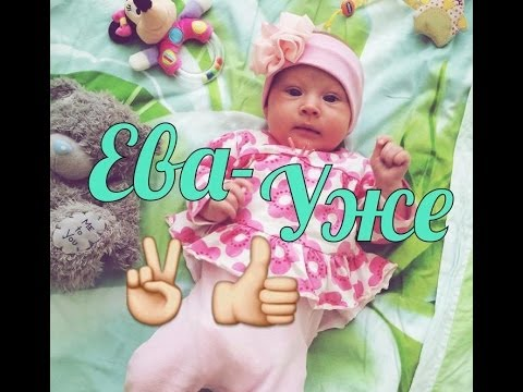 4 месяца ребенку поздравления в картинках девочке еве, открытки как