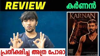 Karnan Movie Review|Karnan Malayalam Review