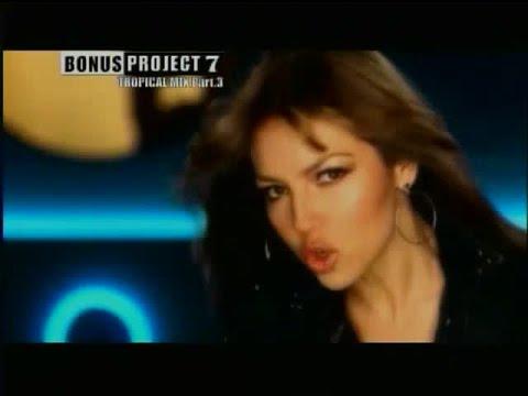 Bonus Project 7 - Tropical Mix Parte 3