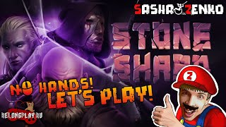 Stoneshard Gameplay (Chin & Mouse Only)
