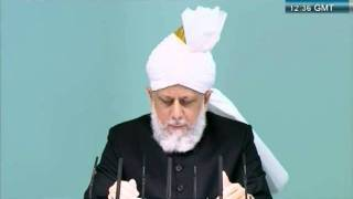 Urdu Friday Sermon 26 August 2011, Islam Ahmadiyya