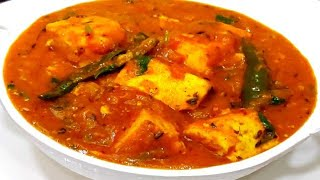 ढाबा स्टाइल पनीर मसाला रेसिपी बिना मिक्सी के/dhaba style paneer masala recipe for bachelors hindi