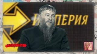Валерий Коровин: Удар по России. Югославский сценарий - 2