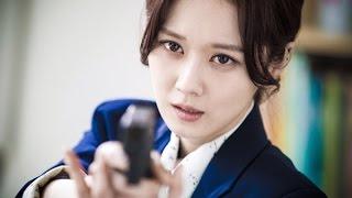Trailer @ KBS2 너를 기억해 / Remember You (헬로 몬스터 / Hello Monster) Jang Nara, Seo In Guk 2015