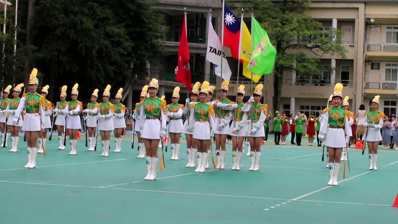 2020年北一女中校慶樂儀旗隊表演