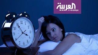 أرق النوم.. ما هي أسبابه؟