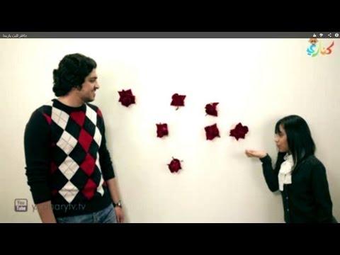 فيديو كليب منو يرضى - عمر العمير و ريما العثمان #كناري HD