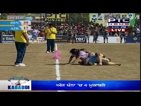 Azerbaijan vs Denmark | Women's | Day 4 | 5th World Cup Kabaddi Punjab 2014