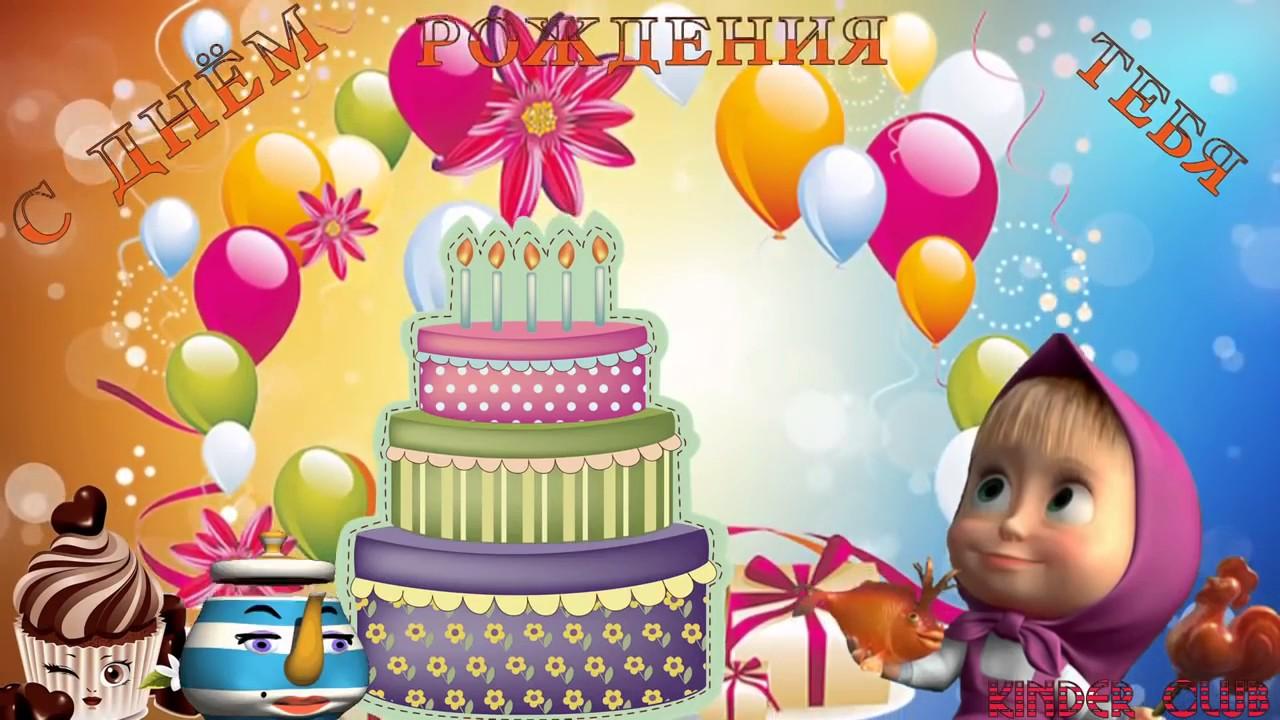 картинки с днем рождения внученька