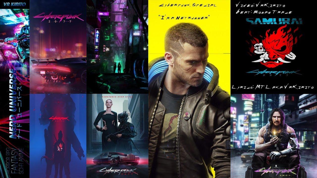 Cyberpunk 2077 Rap - I´m A Netrunner ✮ Cyberpunk Special 2020 ✮ Tribute - Fan Content