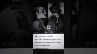 Alesso ft. JolinTsai - I wanna know (LRC & Chinese) by 性感顫音SexyTrill