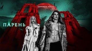 Download LOBODA — Парень [Официальное видео] Mp3 and Videos