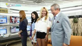 Hyorin (효린) laugh 2