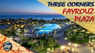 Three Corners Fayrouz Plaza Beach Resort Подробный обзор отеля Марса Алам Египет 2021