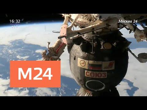 Смотреть фото Роскосмос отправит образцы с обшивки корабля