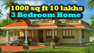 My Home 3 Bedroom 1000 Sq Ft Plan In Kerala | 3 Bedroom Low Budget Home | Small House With 3 Bedroom
