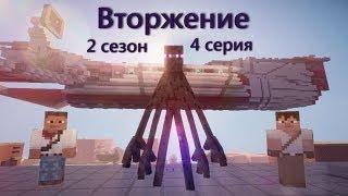 Minecraft ������: