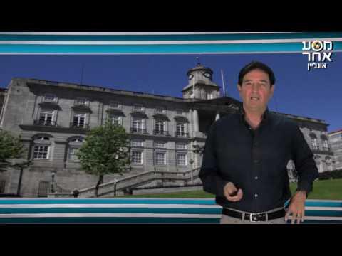 מסע TV   פורטוגל