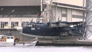 M160307A 海上自衛隊 救難飛行艇US-2 4号機 テストフライト