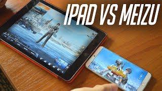 МОЙ iPad быстрее Meizu❓❕ (iPad 2018 vs Meizu 15)