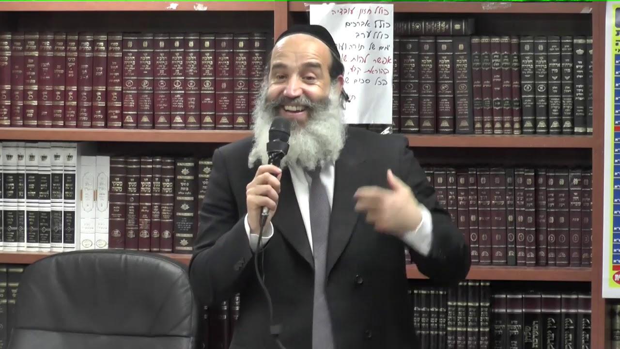 """הרב יצחק פנגר שליט""""א - התמודדות נכונה עם קשיים - אייר תשע""""ט"""