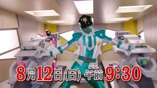 Kaitou Sentai Lupinranger VS Keisatsu Sentai Patranger- Episode 27 PREVIEW (English Subs)