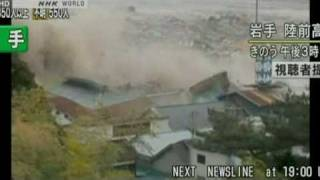 Hundreds Killed In Tsunami After 8.9 Japan Quake‎