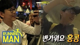 They Stop Eating and Welcome Yu Jae Suk~ [Running Man Ep 400]