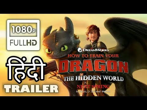 How To Train Your Dragon 3: The Hidden World | Hindi Trailer