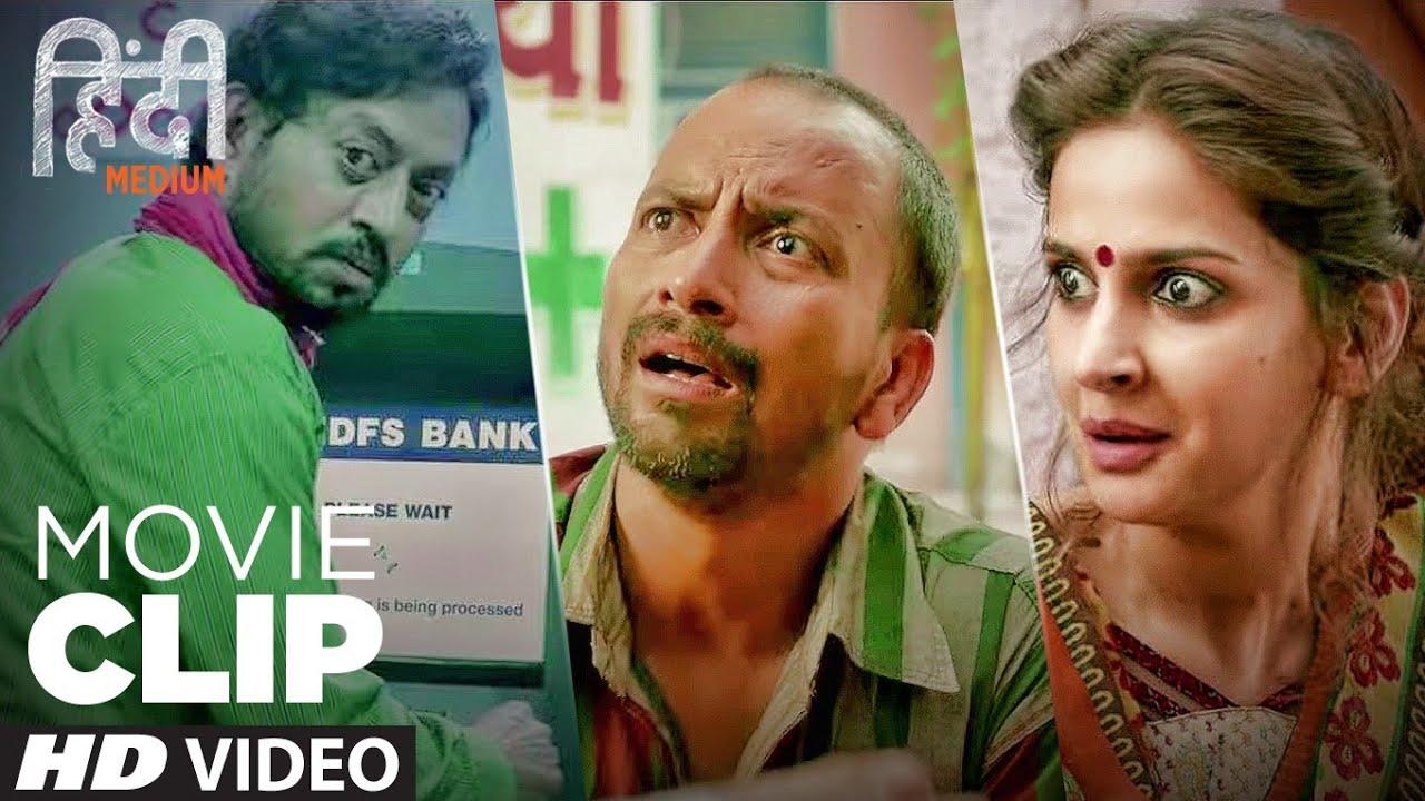 Raj Karega ! Bolo Na Yaar!! | Hindi Medium | Movie Clip | Irrfan Khan,Saba Qamar, Deepak Dobriyal